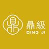Dingji LOgo