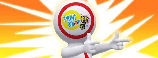 Print Shop KK