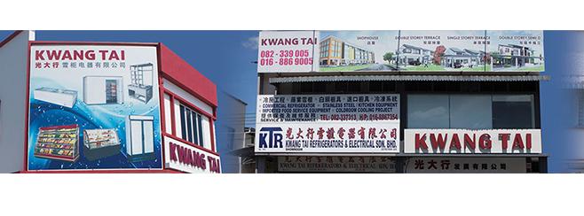 Kwang Tai Group Banner