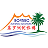 Borneo Authentic Adventure 100