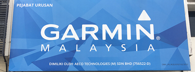 Aeco Technologies Banner