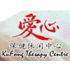 Kufong Logo