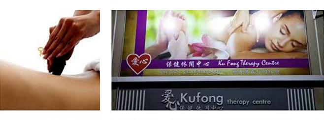 Kufong banner